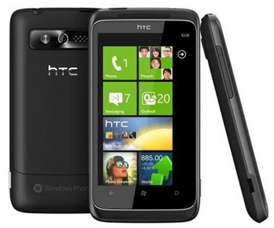 HTC Trophy