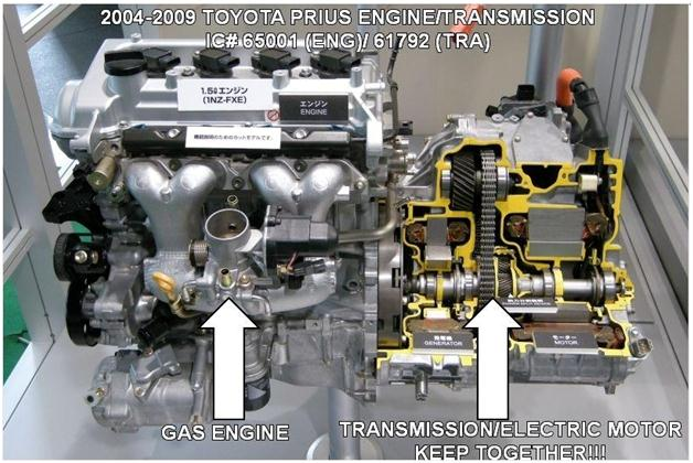2002 toyota prius hybrid engine diagram