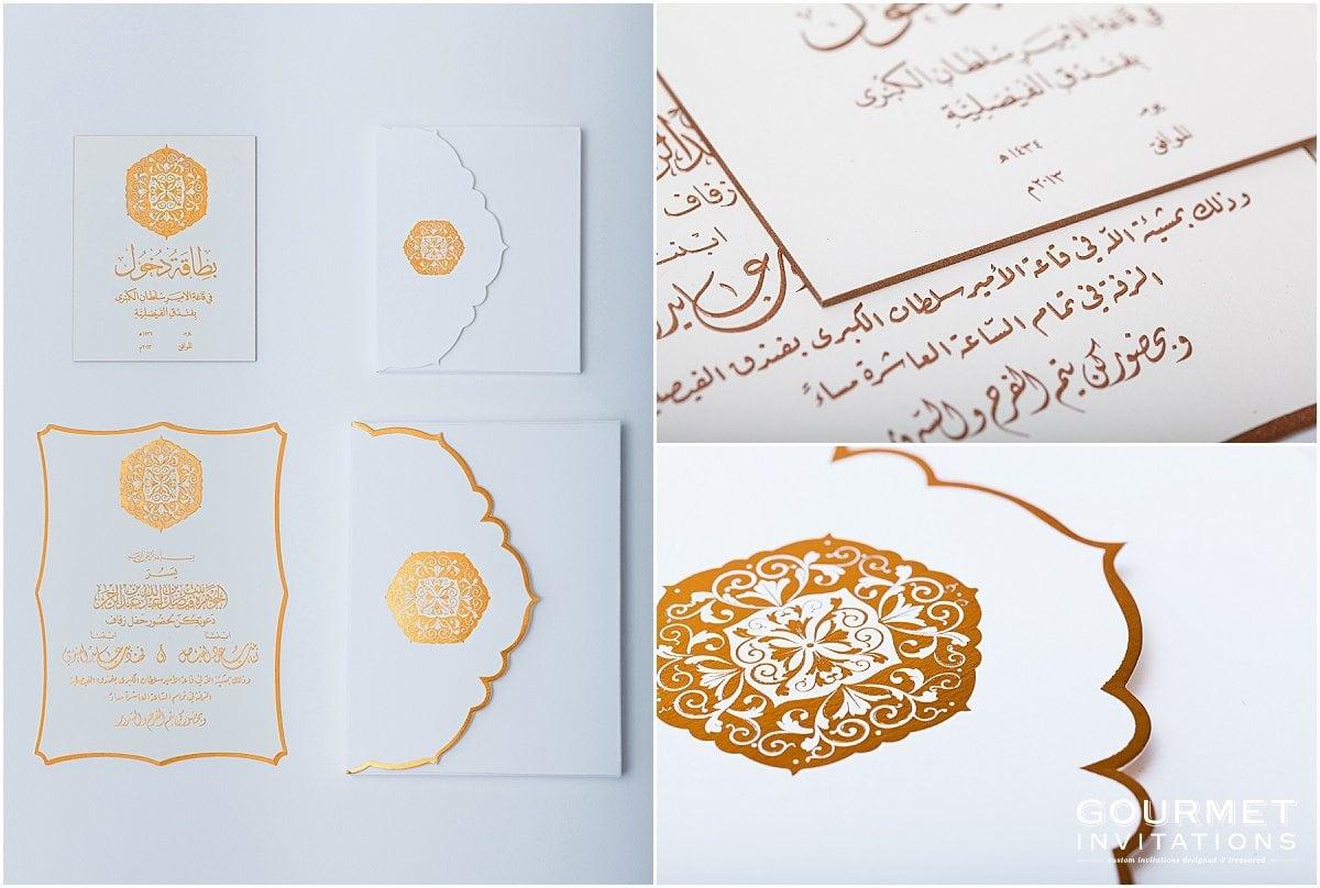 Arabic Wedding Invitations Gourmet Invitations