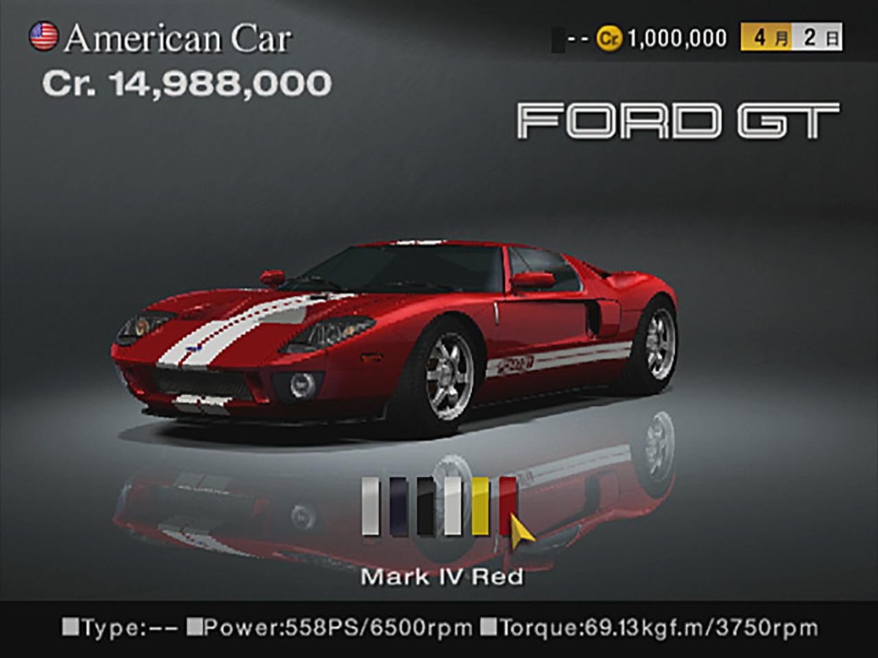 Ford Gt Car Wallpaper Hd Gran Turismo 4 Gran Turismo Com