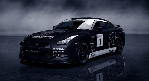 Nissan Gtr Car Hd Wallpapers Unlock Exclusive Special Edition Gt R With New Time Trial
