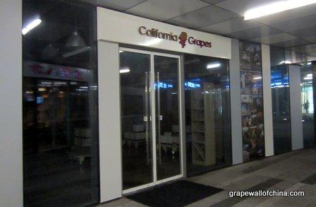California Grapes International CAGR store sanlitun sohoo beijing china (2)