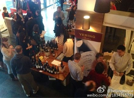 Sipping and spitting at the last Wine Republic tasting