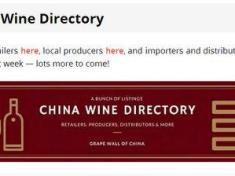 gwoc talk directory updates (6)