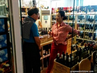 mali wine cellar guomao beijing fifth anniversary party 2016 (7)