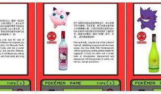 cheers wine beijing china pokemon