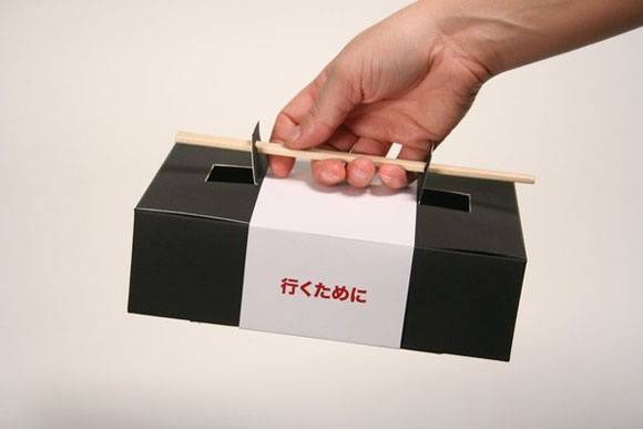 Creative Package Design Ideas - creative packaging ideas