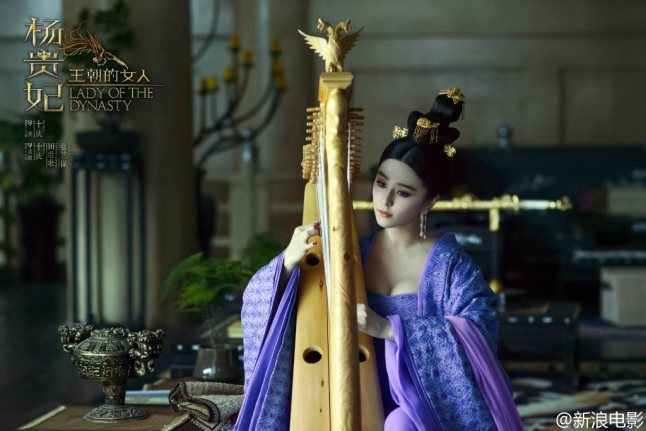yang guifei movie