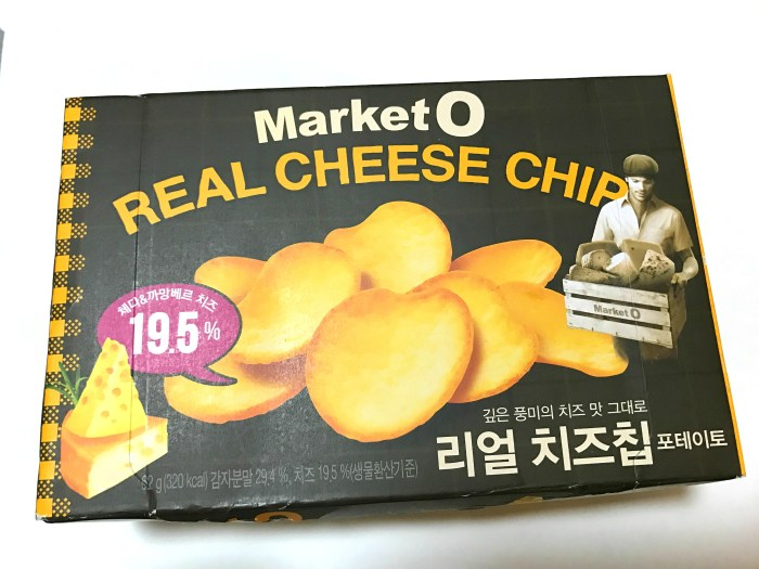MarketO cheese chips
