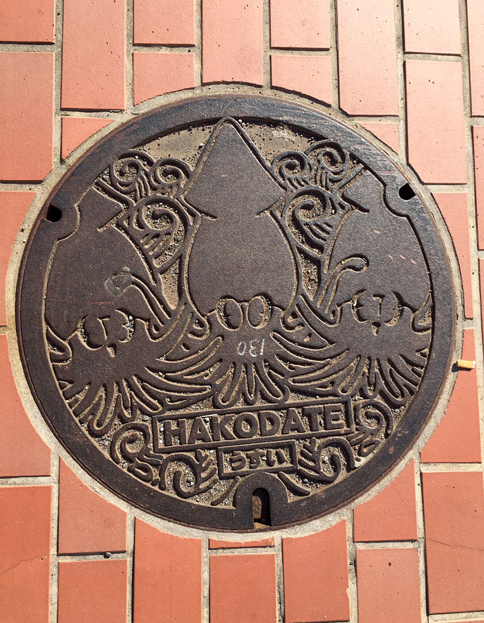 manhole cover in Hakodate