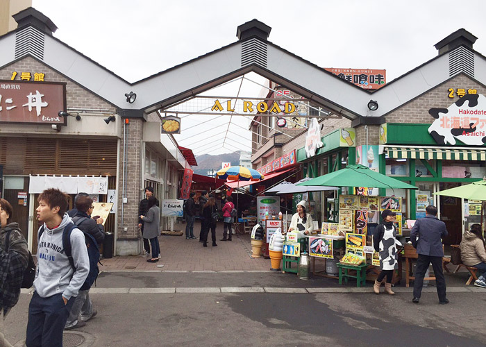 Street view of Hakodate Morning Market