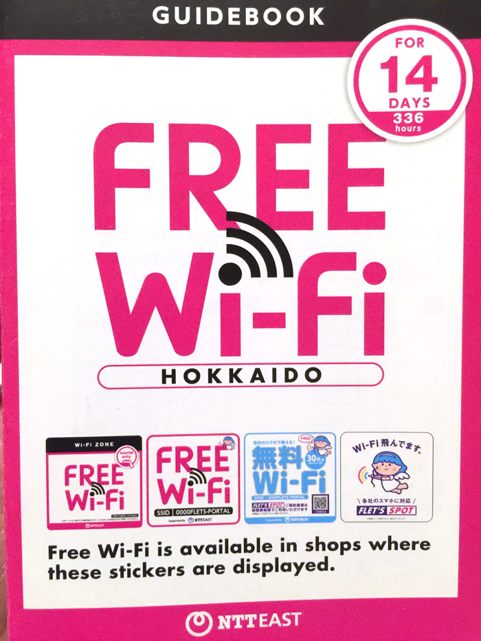 Free Wifi pass for tourists