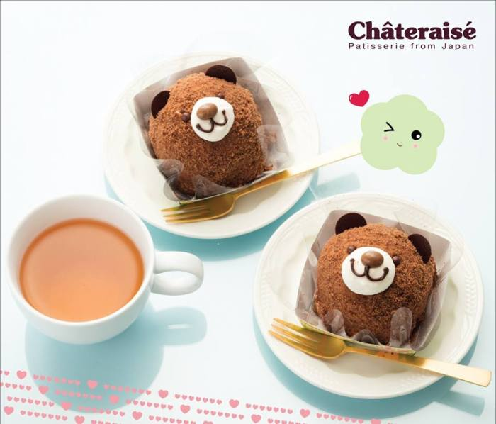 Happy Little Bear - Chateraise