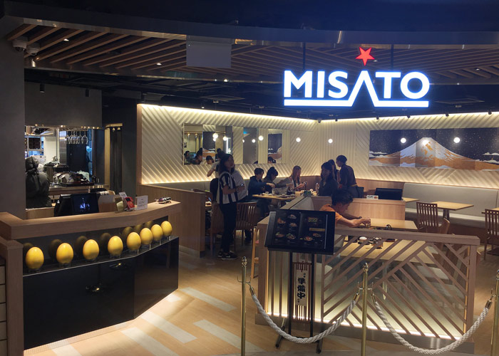 Misato is located at the Gastro+ zone at Centrepoint