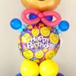 Smilie Birthday Buddy