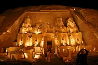 <strong>Abu Simbel - Temple of Ramses II Giza</strong>A