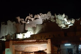 Shali Fortress at night