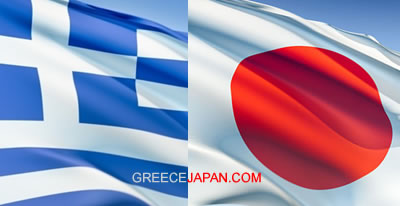 http://i0.wp.com/www.greecejapan.com/wp-content/uploads/2012/07/greecejapan-flags.jpg?resize=400%2C206
