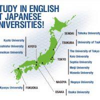 Σπουδές σε αγγλόφωνα τμήματα Ιαπωνικών Πανεπιστημίων