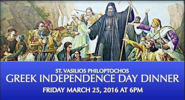 Greek Independence Day Dinner At St Vasilios Greek Church