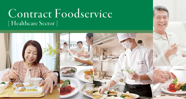 Contract foodservice  Healthcare Sector  GREEN HOUSE GROUP