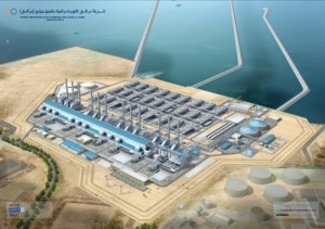 saudi arabia solar desalination 300x211 The United Arab Emirates to Have a New Solar Powered Desalination Plant