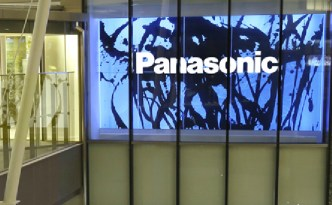 Panasonic Expresses Interest in Tesla Gigafactory