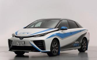 Toyota FCV Custom for Shinshiro Rally