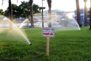 "Rishon LeZiyyon: ""First in Zion"" for water independence?"