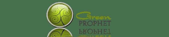 green prophet logo image