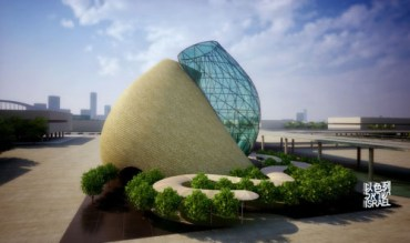 Israel to Highlight Energy for 2010 World Expo in Shanghai