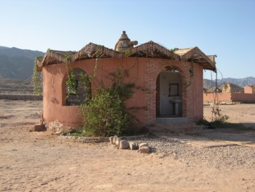 In Praise of the Middle East Squat Toilet in Sinai