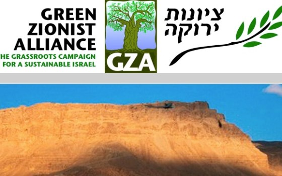 green-zionist-alliance