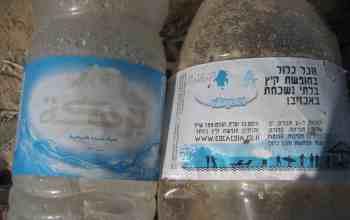 water-bottles-hebrew-arabic