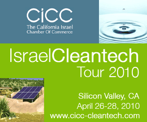 The Israel Cleantech Tour Returns to California
