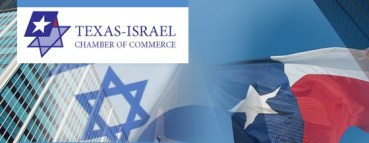 "Israel and Texas to Collaborate on Clean Tech at ""Cleanovation Conference"""