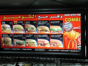 Fast Food Causing Increase in Colon Cancer in Cairo