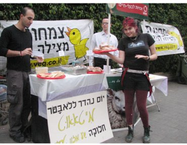 Meat Free Mondays at Tel Aviv University