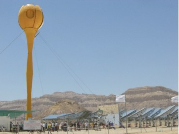 Green Prophet Sees Aora's Solar Flower Power Fire Up in the Desert