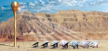 "Aora Powers Up ""LEGO-like"" Units For Solar Energy Production in the Arava Desert"