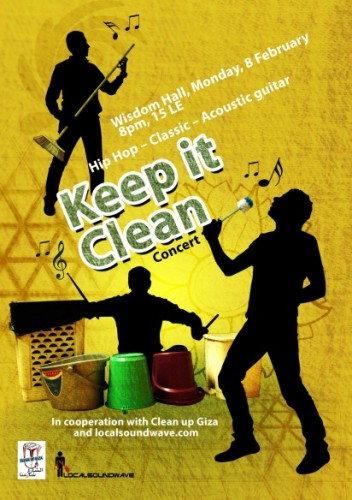 """""""Keep It Clean"""" Concert in Cairo This Monday"""
