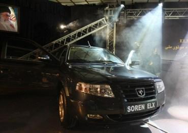 Powerful 150hp Natural Gas Sedan From Iran