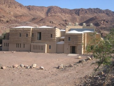 Jordan's Feynan Eco Lodge Named One of the Top 50 Eco Lodges in the World