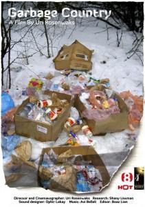 "Uri Rosenwaks' ""Garbage Country"" Premieres at Eco-Cinema"