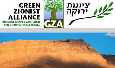 International Geographers Explore the West Bank in Search of Common Ground