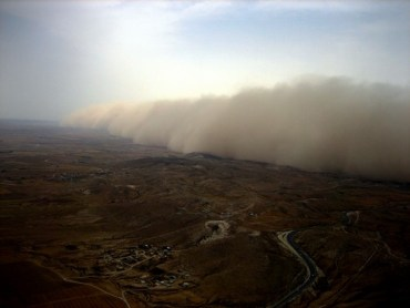 Photo: Sandstorm Strikes Israel