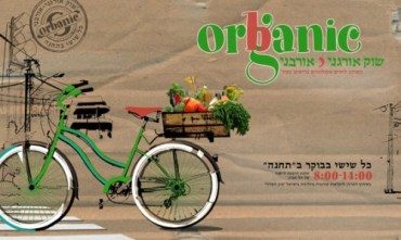 """Orbanic"" Weekly Organic Farmer's Market to Begin This Friday at Tel Aviv's Historic Turkish Train Station"