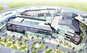 "Green Office Building Takes Off In ""Energy City Qatar"""