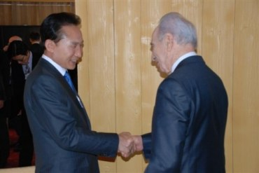 South Korea Looks to Collaborate With Israel on Renewable Energy