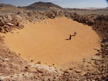 Kamil Crater Discovered in Egypt